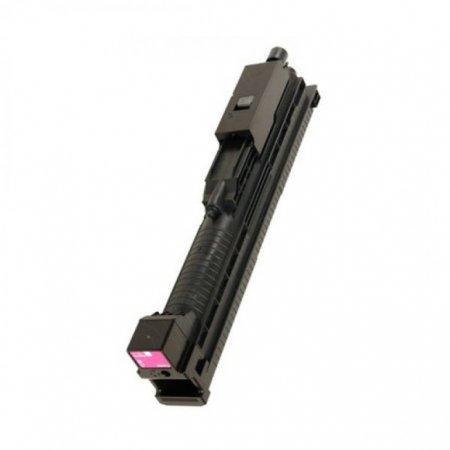 Canon 0260B001AA (GPR-21) OEM Magenta Laser Toner Cartridge