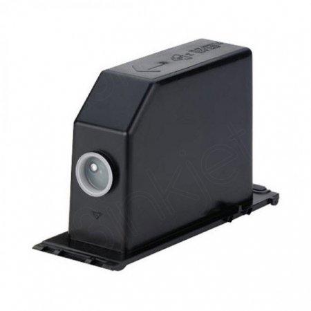 Canon 1384A011AA (NPG-13) OEM Black Laser Toner Cartridge