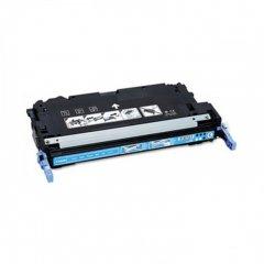 Canon 1659B004AA (GPR-28) OEM Cyan Laser Toner Cartridge