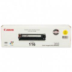 Genuine Canon 1977B001AA Yellow Laser Print Cartridge