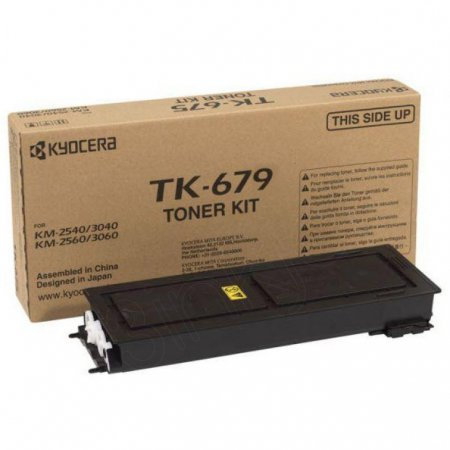 Copystar TK679 Black Toner Cartridges