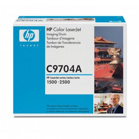 Hewlett Packard C9704A (121A) Drum Cartridge