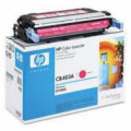 Hewlett Packard CB403A (642A) Magenta Toner Cartridge
