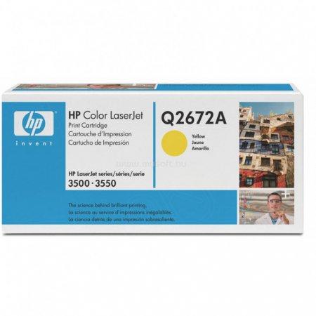 Hewlett Packard Q2672A (309A) Yellow Toner Cartridge
