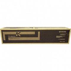 Konica Minolta TK-8602K Black Toner Cartridges