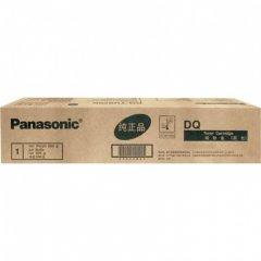 Panasonic Original DQ-TUA04M Magenta Toner