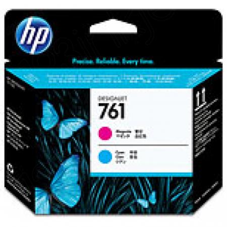 Original CH646A (HP 761) Ink Cartridge Printhead, Cyan & Magenta