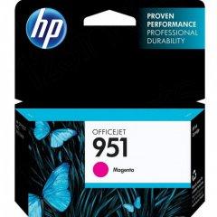 Original CN051AN (HP 951) Ink Cartridges, Magenta